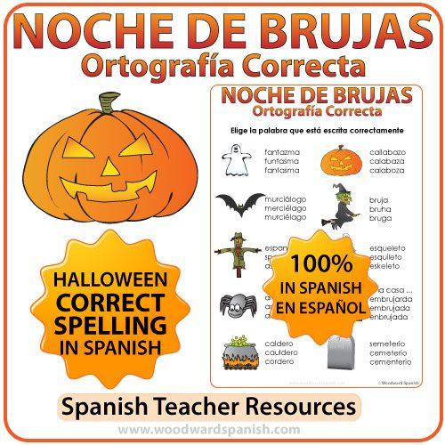 Spanish Halloween Vocabulary - Spelling Worksheet