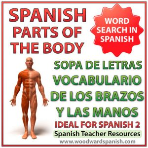 Parts of an Arm and Hand Spanish Vocabulary Word Search - Sopa de letras - Vocabulario de los brazos y las manos