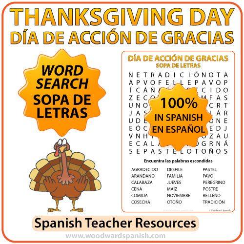Spanish Thanksgiving Day Word Search - Día de Acción de Gracias - Sopa de Letras