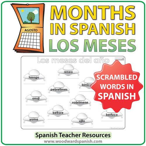Spanish Months Worksheet - UFOs - Actividad con los meses del año en español - los ovnis
