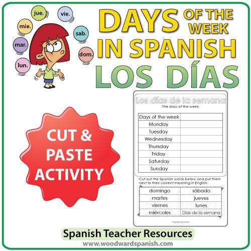 Spanish Days of the Week Cut and Paste Activity. Actividad con los días de la semana en español - Cortar y Pegar