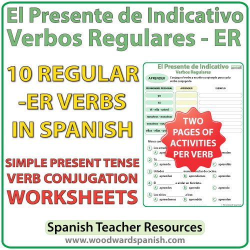 Spanish present tense regular ER verbs worksheets -- El presente de indicativo - verbos regulares