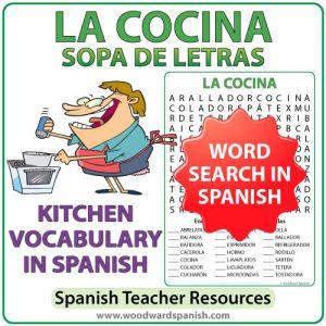 Spanish Kitchen Vocabulary Word Search. Sopa de Letras - Vocabulariorelacionado con la cocina en español.